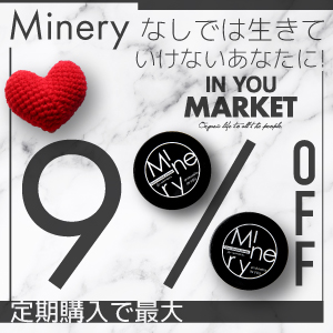 Minery 9%