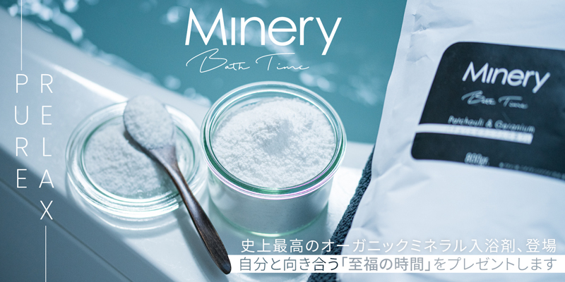 Minery Bath Time