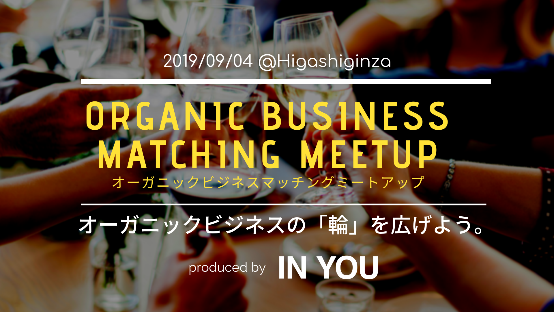 organic business meetup (1)