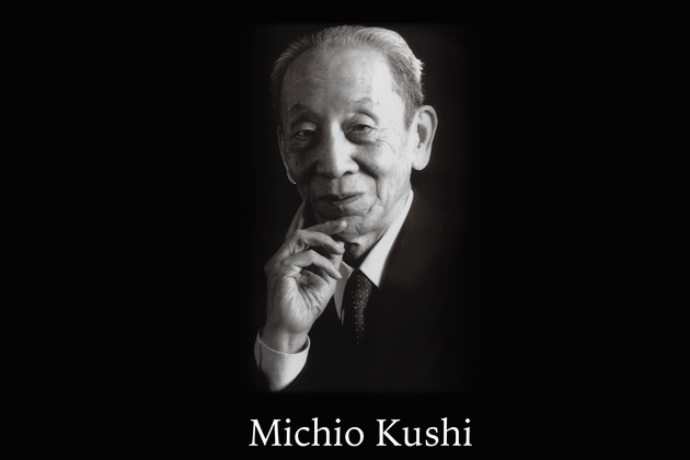 official family announcement of michio kushi's passing