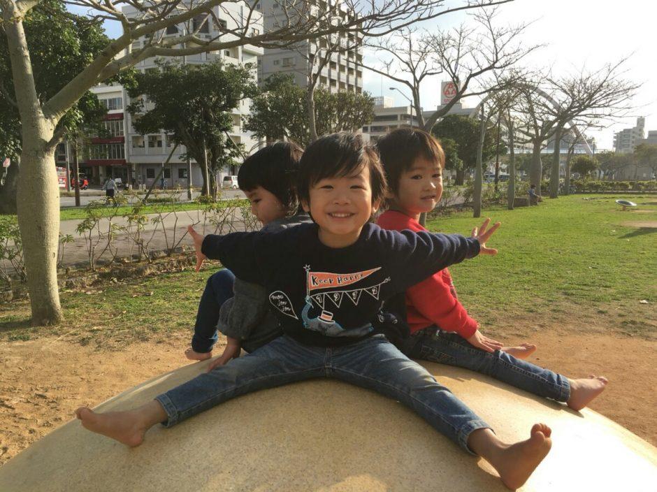 Photo_18-03-29-13-19-38.953