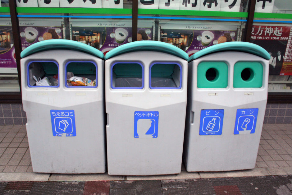 trash box of familymart 940x627