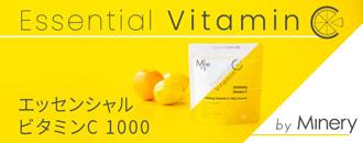 VitaminC_Market-Popup
