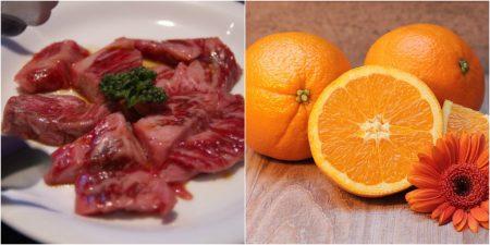 牛肉オレンジ