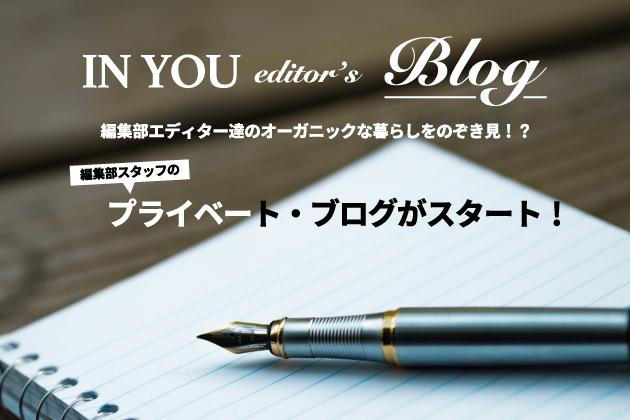 blog620