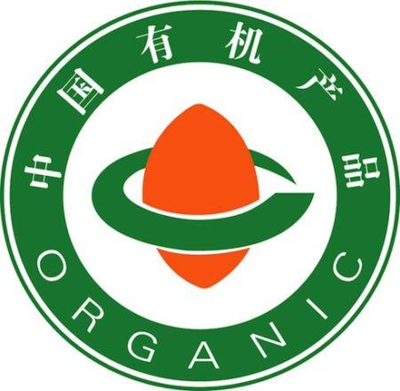 china-organic-logo