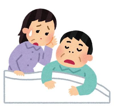 free-illustration-suimin-mukokyu-irasutoya