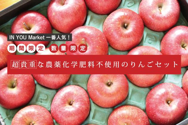 market_mini1028