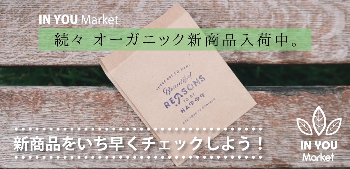 market_slider0608B