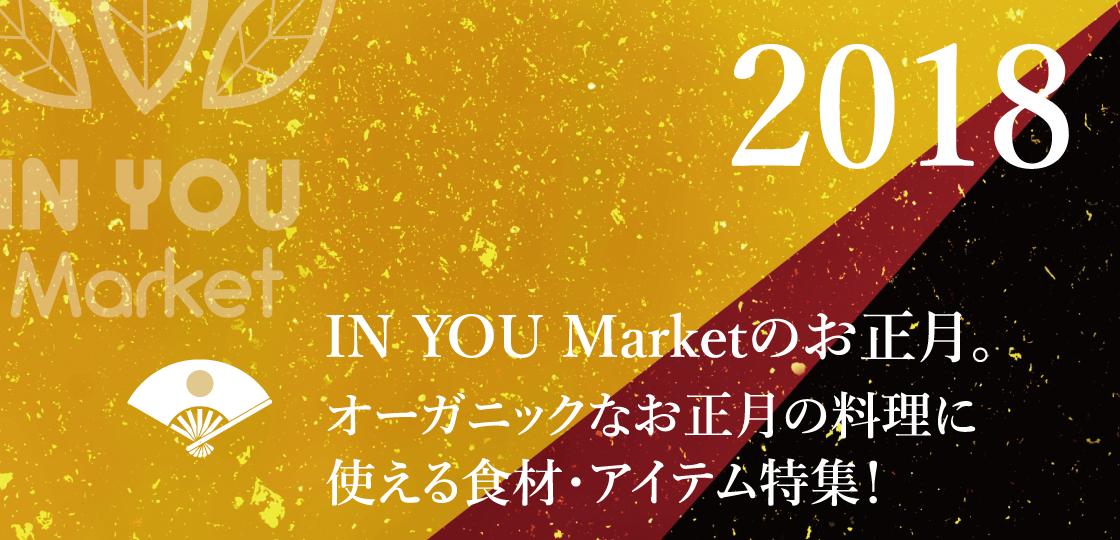 market_slider1214B