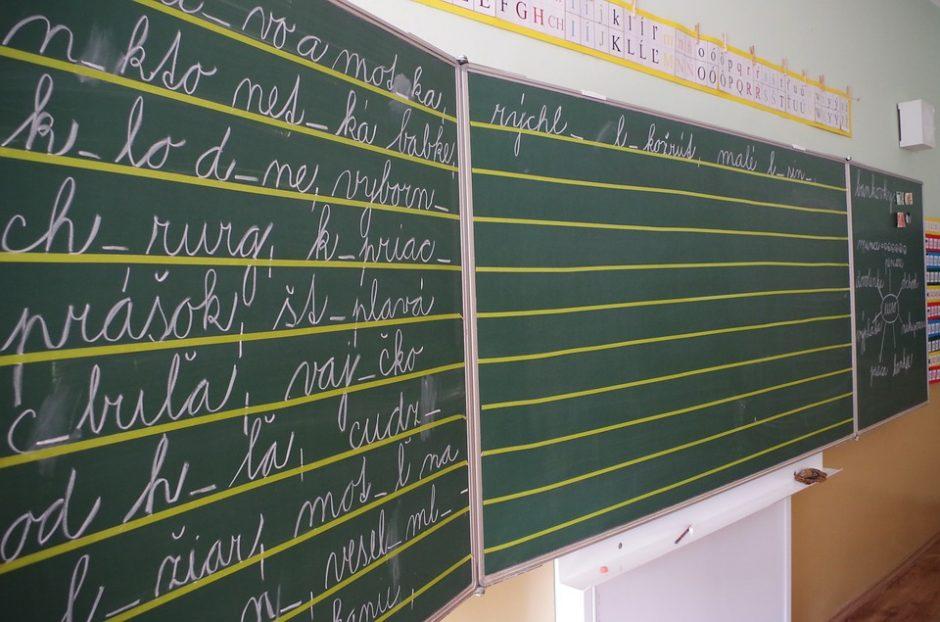 school-1328398_960_720