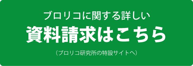 shiryoseikyu