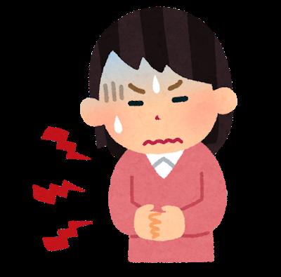 virus fukutsuu woman