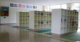学校や会社に行けないのは精神力の弱さだけじゃなかった!東洋医学からみる「脾」の関係と、埼玉県立小児医療センター医師グループが発表した新しい不登校対策とは。