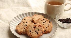 罪悪感なくお菓子を食べよう!【オーガニック】籾付き玄米茶で作るギルト&グルテンフリーのザクザククッキーの作り方