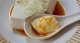 水炊き鍋や湯豆腐におすすめ!「手作りみかんポン酢」の作り方。