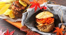 寒い季節に『ごぼうパワー』を丸ごと活用! 体の内側から温める、もちもち「きんぴら玄米ライスバーガー」の作り方