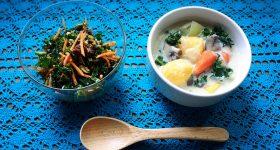 体を温める食材をふんだんに使った「生姜団子入りスープ」の作り方