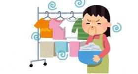 雨の日に必見!洗濯物を早く乾かすオーガニック的時短テクニック3選と、部屋干し臭対策4選 〜働く女性のオーガニック生活とHAPPI 洗濯の物語vol.03〜
