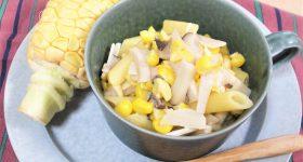 簡単夏バテ対策レシピ|疲れ気味な方にオススメのとうもろこしの栄養素(オーガニックとうもろこし塩麹豆乳ペンネのレシピつき)