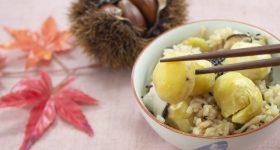 土鍋で簡単!玄米を使った栗ご飯の作り方|旬の栗で腎を補おう