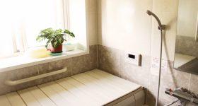 お風呂に入ると痒くなる? その原因となる「塩素」の問題と手軽にできる対処法