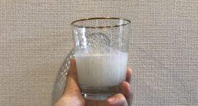 実は副作用がこわい便秘薬。薬いらずで便秘にも効果絶大!?お家で簡単「アロエベラジュース」の作り方。
