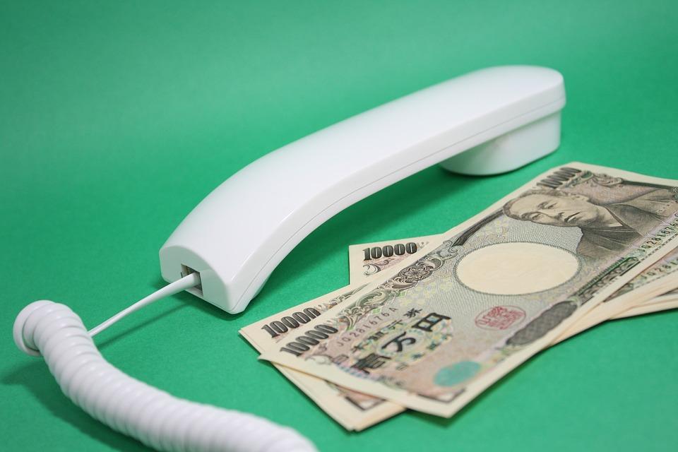 yen-1576311_960_720